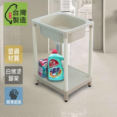 日式多功能ABS塑鋼小型洗衣槽 限時$1299↗流理台/洗手台/水槽/洗碗槽/洗衣板 (5.2折)