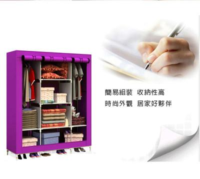 超大三排簡易防塵衣櫃 (4.8折)