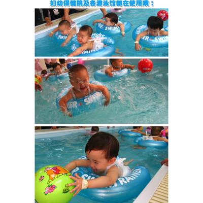 嬰幼兒學習用加厚款泳圈 (2.9折)