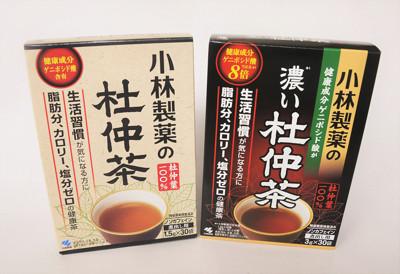 日本 小林製藥杜仲茶  (加量款)濃茶 (1.7折)