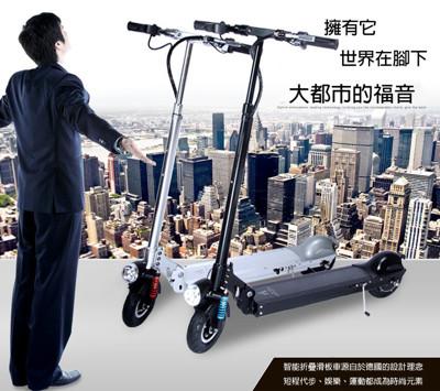 【安捷斯特】【公司貨,保固一年,終生維修】8吋電動滑板車S1 (9.1折)