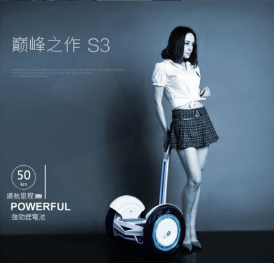 Airwheel S3 智能體感電動平衡車