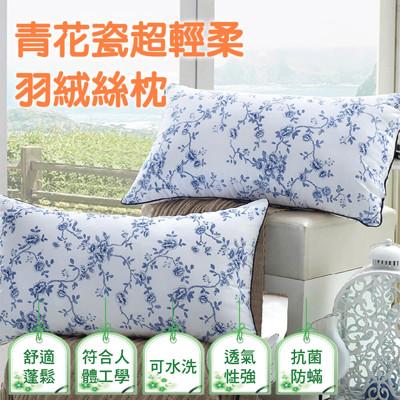 【精靈工廠】高彈性透氣青花瓷羽絲絨舒適枕 (B0638-AS) (3.3折)