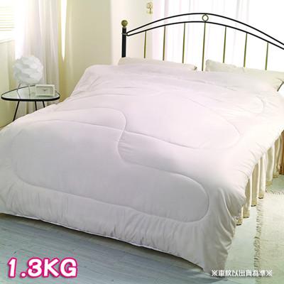 聚脂表布科技羽絲絨被1.3kg(B0801) (4.5折)