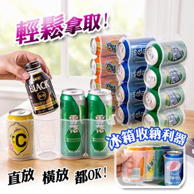 省空間冰箱飲料收納盒 (1.8折)