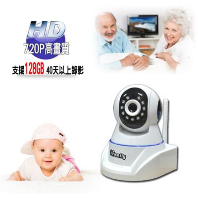 【宇晨I-Family】全方位守護-無線遠端遙控攝影機 (6.5折)