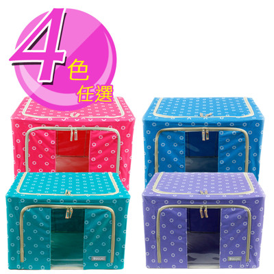 【inBOUND】66L鋼骨收納箱/衣物收納箱-花漾系列*6入組(4色可選) (1.5折)