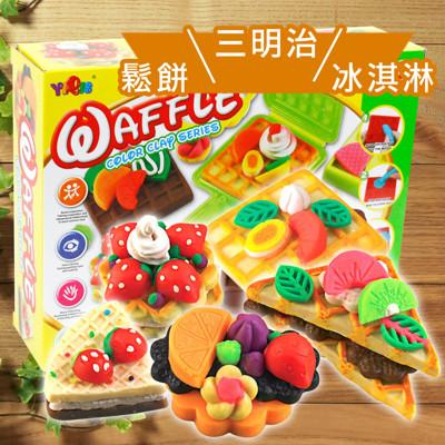 【funKids】玩童仿真食玩黏土教具/玩具(三明治/鬆餅系列冰淇淋 隨機出貨) (7.5折)