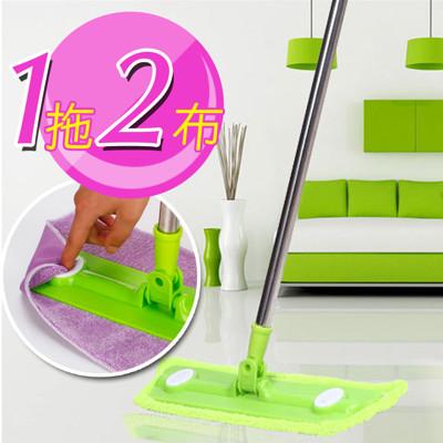 【inBOUND】乾濕兩用超细纖維伸縮平板拖(1拖2布) (5折)