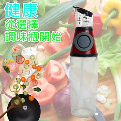 【inBOUND】健康計量油瓶(紅) (8折)