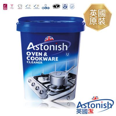 【Astonish英國潔】速效萬用廚房去污霸 (5.6折)