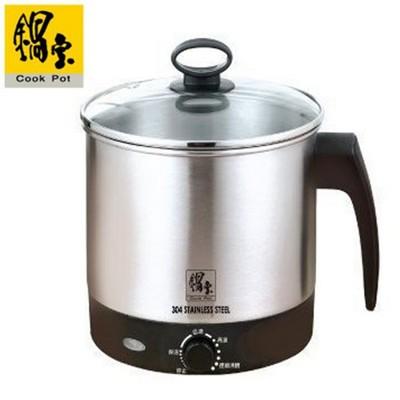 鍋寶#304不鏽鋼便利美食鍋 BF-1606 (3.5折)