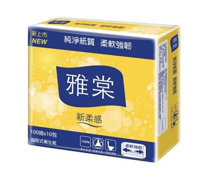 雅棠細柔抽取式衛生紙100抽x10包x10袋/箱 (6.4折)