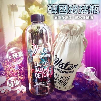韓國玻璃瓶 (3.6折)