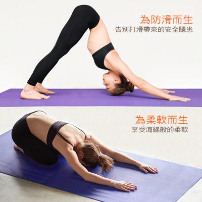加厚加寬高密度瑜珈墊 (3.4折)