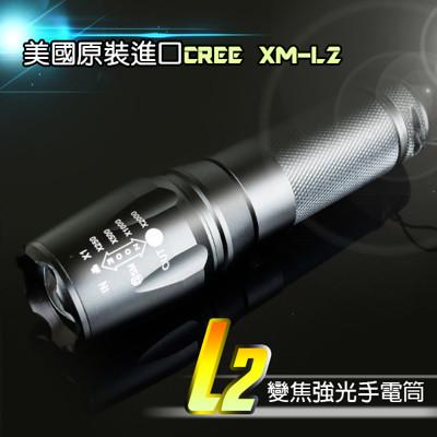 L2可變焦強光手電筒 (3.7折)
