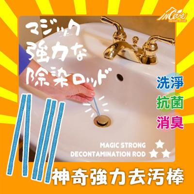 水管疏通萬用清潔棒 (2.6折)