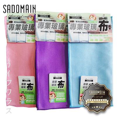 仙德曼專業玻璃布 (8.2折)