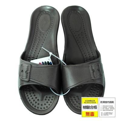 防滑室內拖鞋 (5.9折)