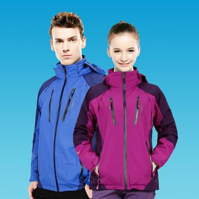 防風防雨透氣舒適保暖外套 (2.9折)
