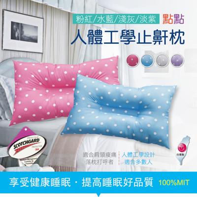 台灣製吸濕排汗3D人體工學止鼾枕 (4.1折)
