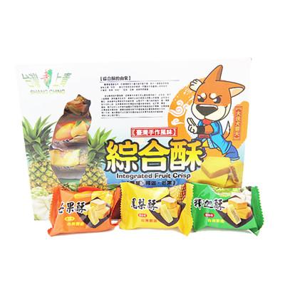 【台灣上青】台灣手作風味 綜合酥(釋迦、芒果、鳳梨)(10入/盒) (8折)