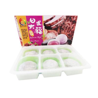 【寶島鮮味獅】最佳伴手禮 日式大福芋頭麻糬(6入/盒) (8折)