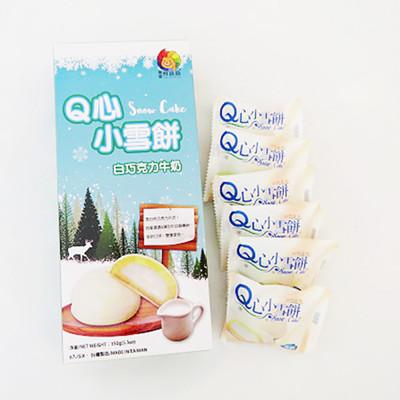 【寶島鮮味獅】最佳伴手禮 Q心小雪餅-白巧克力牛奶(6入/盒) (8折)