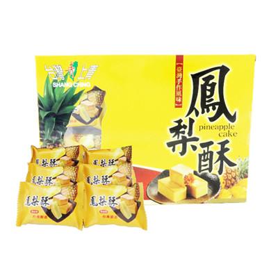 【台灣上青】台灣手作風味 鳳梨酥(10入/盒) (8折)