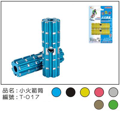 【好伙伴】T-017 小火箭筒 (8折)