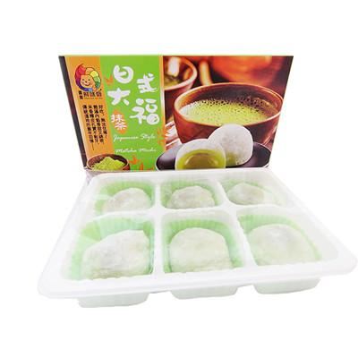 【寶島鮮味獅】最佳伴手禮 日式大福抹茶麻糬(6入/盒) (8折)