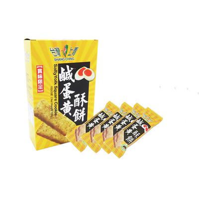 【台灣上青】小巧伴手禮 鹹蛋黃酥餅(100g/盒) (8折)