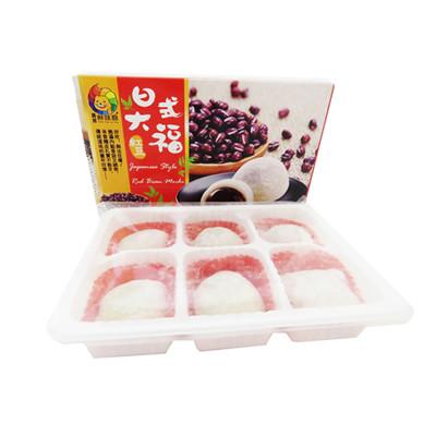 【寶島鮮味獅】最佳伴手禮 日式大福紅豆麻糬(6入/盒) (8折)