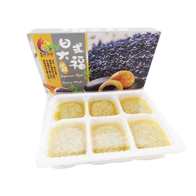 【寶島鮮味獅】最佳伴手禮 日式大福芝麻麻糬(6入/盒) (8折)