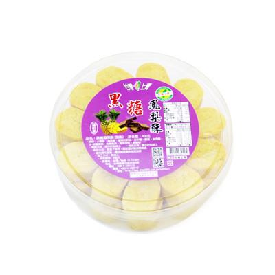 【台灣上青】伴手禮首選 黑糖鳳梨酥圓盒 (400g/盒) (8折)