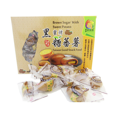 【寶島鮮味獅】最佳伴手禮 黑糖番薯(10入/盒) (8折)