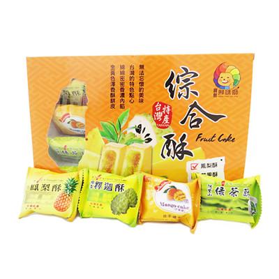 【寶島鮮味獅】最佳伴手禮 綜合酥(鳳梨、芒果、綠茶、釋迦)(10入/盒) (8折)