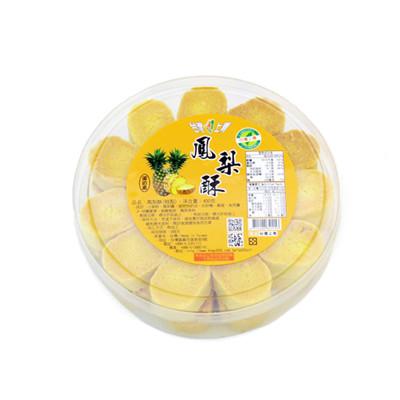 【台灣上青】伴手禮首選 鳳梨酥圓盒 (400g/盒) (8折)