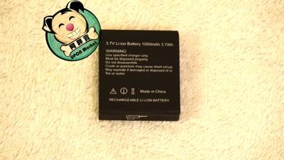 T86 鋰離子電池 (5折)