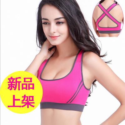 新款運動型內衣 胸罩 專業交叉工字運動背心 無鋼圈可拆式胸墊 (5.2折)