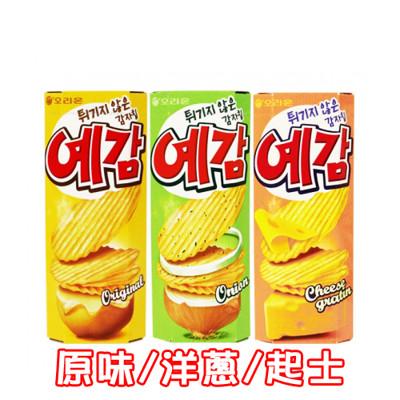 韓國 ORION 好麗友 預感 烘培洋芋片 原味/起司/洋蔥 60g (3.1折)