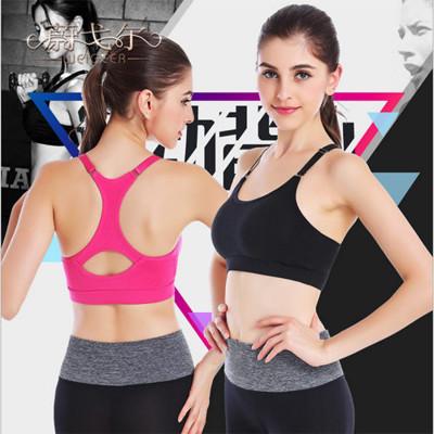 3D運動內衣 無感零壓力運動型內衣 少女內衣 無鋼圈 肩帶可調 (6.8折)