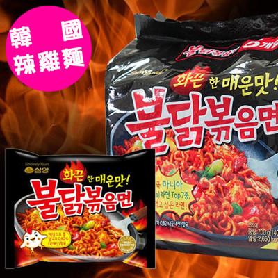 【單包入】韓國 三養 辣雞麵 全球最辣泡麵TOP2 火辣雞肉炒麵 (3.6折)