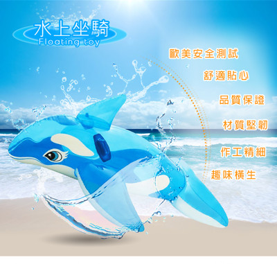 INTEX-152公分小藍鯨坐騎58523NP (4.2折)