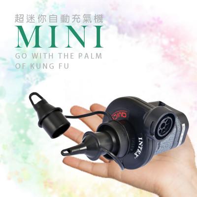 INTEX-超迷你自動打氣筒66631E (6.7折)