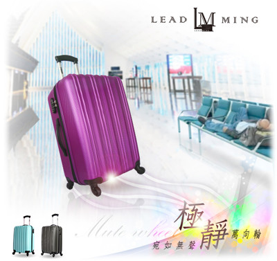 Leadming 「L04」雙空線條24吋防刮 行李箱 (4.1折)