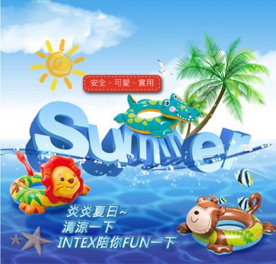 INTEX-動物造型泳圈 (2.8折)