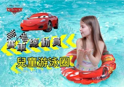 INTEX-CARS 賽車圖案充氣泳圈 (2.2折)
