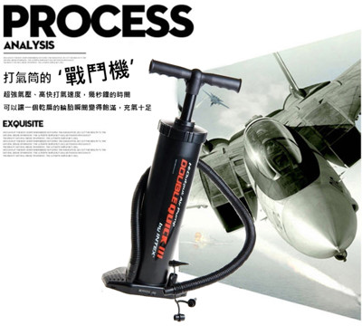 INTEX-大型手動打氣筒68615 (6折)
