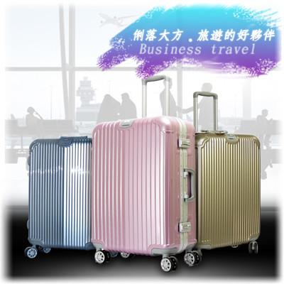 Leadming 「L05」彩框亮面20吋 行李箱 (玫瑰金) (4.8折)